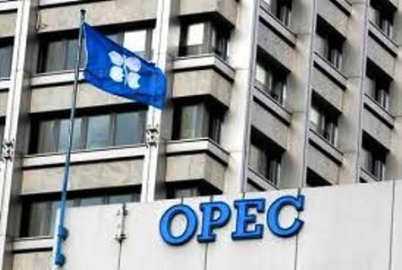 OPEC petrol üretimini azaltmayacak