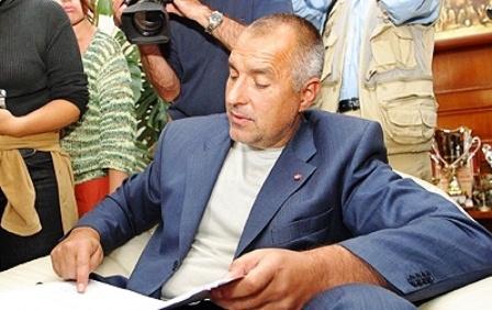 Bulgaristan Güney Akım belgelerini inceliyor