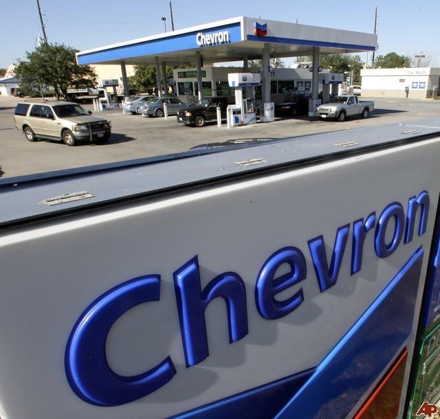 Chevron, Meksika Körfezi`nde petrol keşfetti
