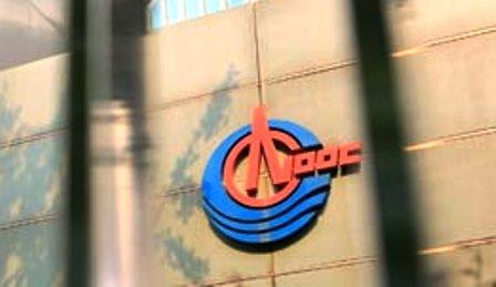CNOOC, Güney Çin Denizi`nde doğalgaz keşfetti
