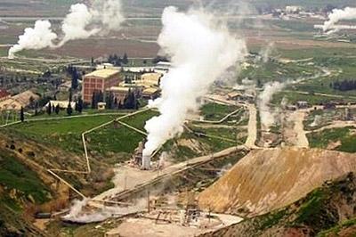 Kütahya`da 27 adet jeotermal arama ruhsatı verilecek