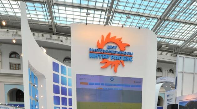 AEI`nin Rus Inter RAO`ya satışına rekabet onayı