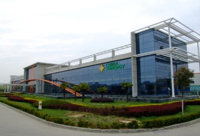 Çinliler Türkiye`de güneş hücresi ve paneli üretiyor