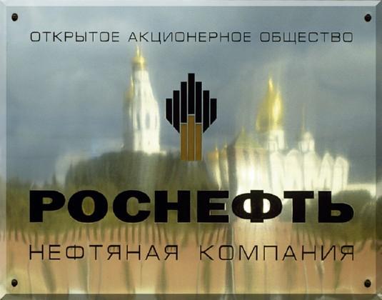 Rosneft, TNK-BP'nin finansmanını nasıl sağlayacak?