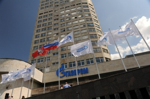 Gazprom`un net kârı yüzde 34 geriledi