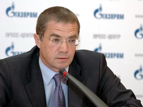 Gazprom: ABD LNG'si bize rakip olamaz