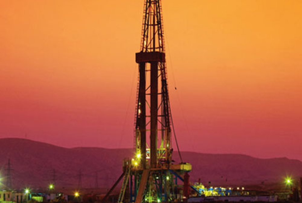 Bilgin Enerji, Genel Energy'ye ortak oldu