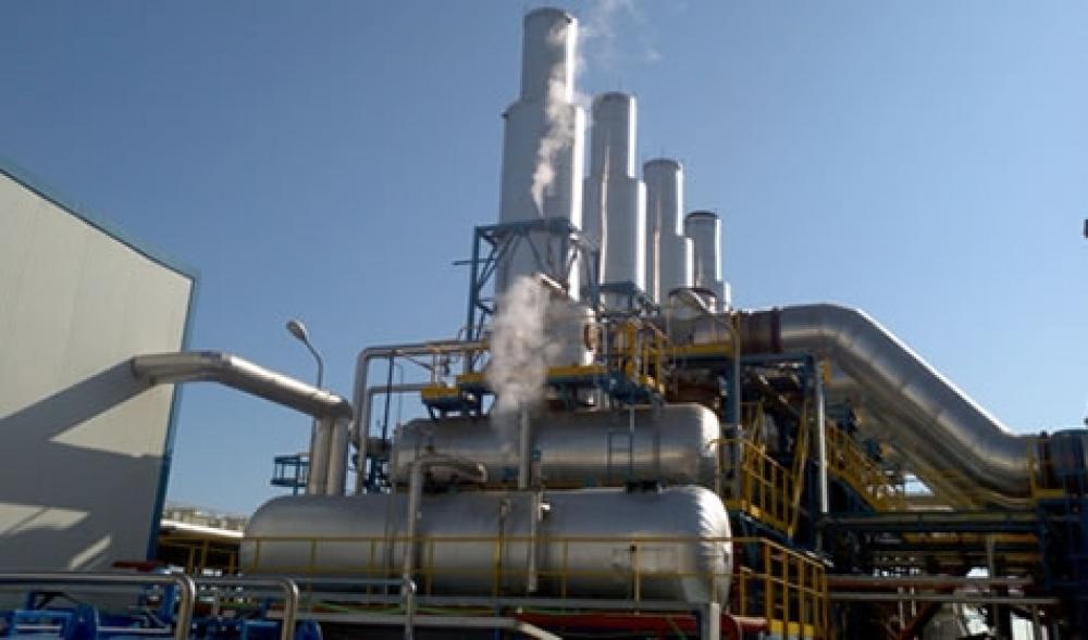 EBRD'den Kazakistan'a doğalgaz kredisi