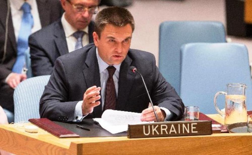Ukrayna İran enerjisinin peşinde