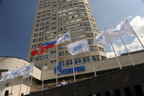 Türkiye Gazprom`un fiyat listesi`nde 8'inci