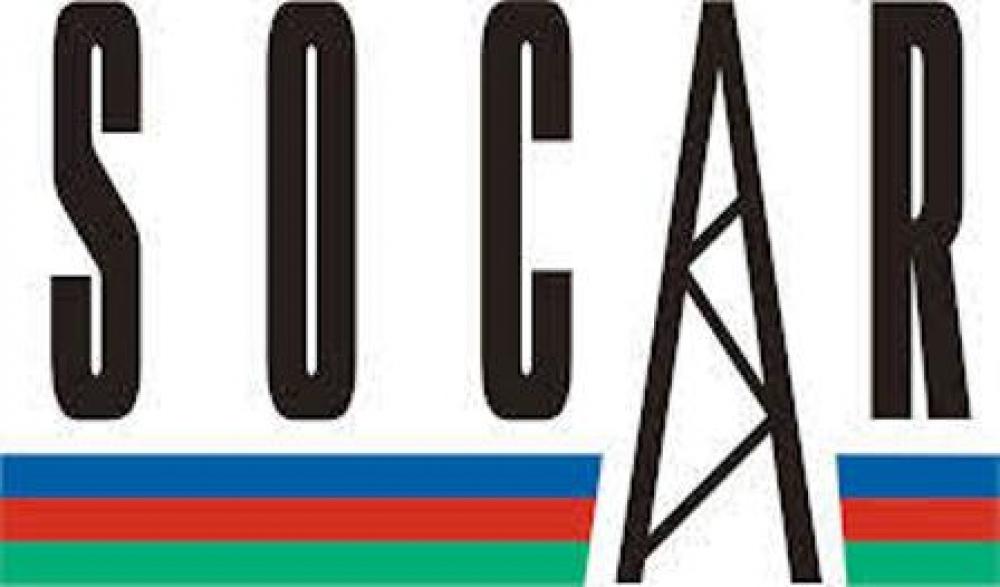 SOCAR Balkan gaz projesine katıldı