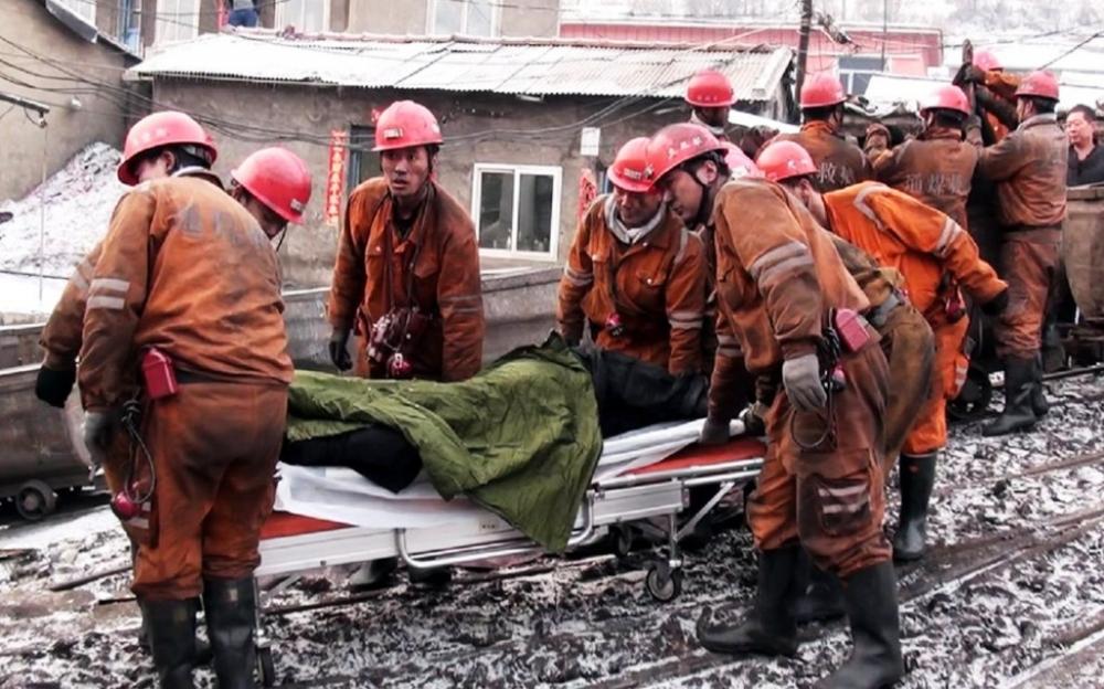 Çin'deki maden kazasında 9 işçi hayatını kaybetti