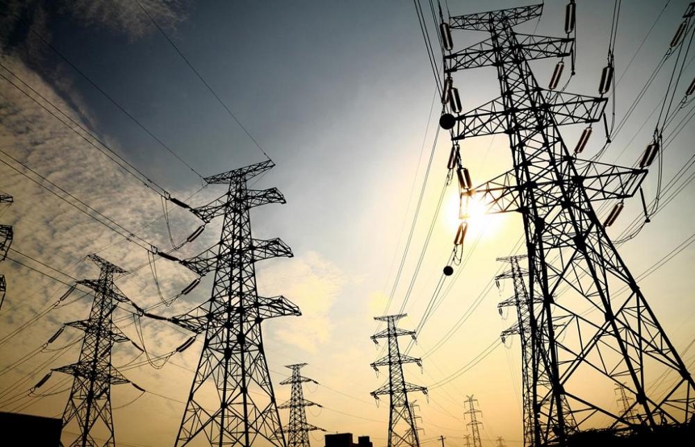 THK serbest piyasadan elektrik satın alacak