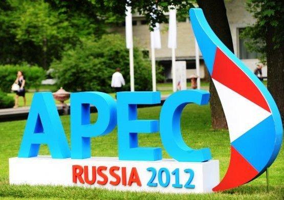 Rusya, enerji ihracatında yüzünü Asya`ya çeviriyor