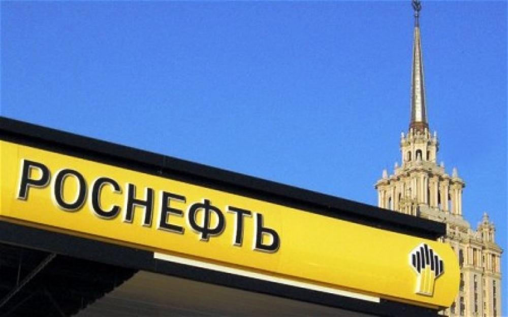 Rosneft petrol sahalarını genişletiyor