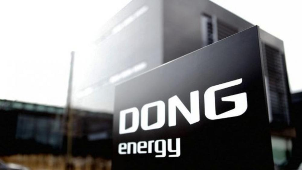 Dong Enegy, kömür yakıtlı kojenerasyon tesisini biyokütleye dönüştürecek