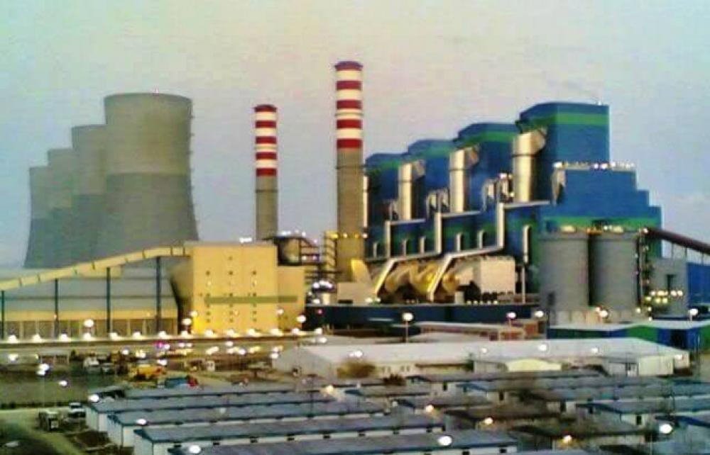 Çayırhan kömür sahasının devri tamamlandı