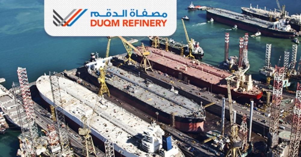 Umman, Duqm Rafinerisi'ni inşa edecek şirketleri seçti