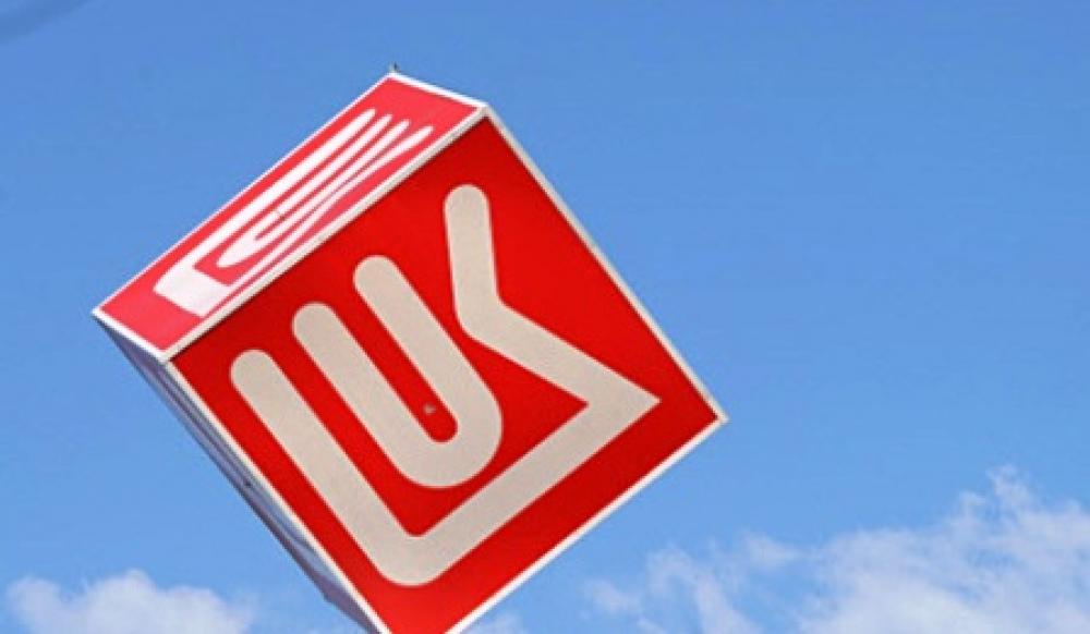 Lukoil, Kandım Gaz İşleme Tesisi'nde üretime başladı