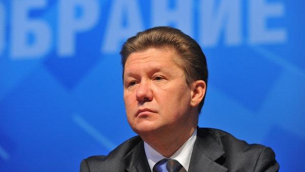 Gazprom Ukrayna'yı sahtekarlıkla suçladı