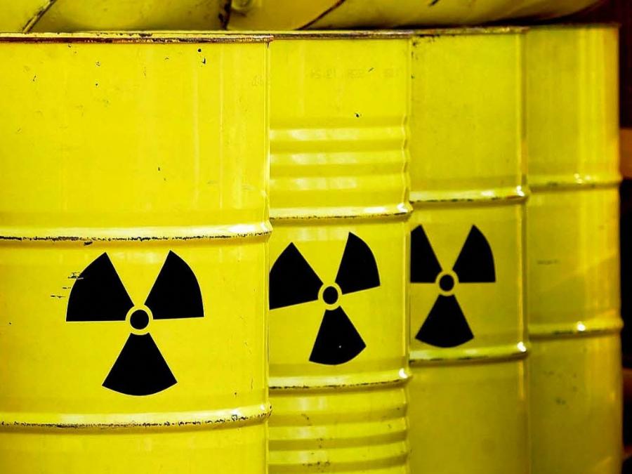 Nükleer üniversite geliyor