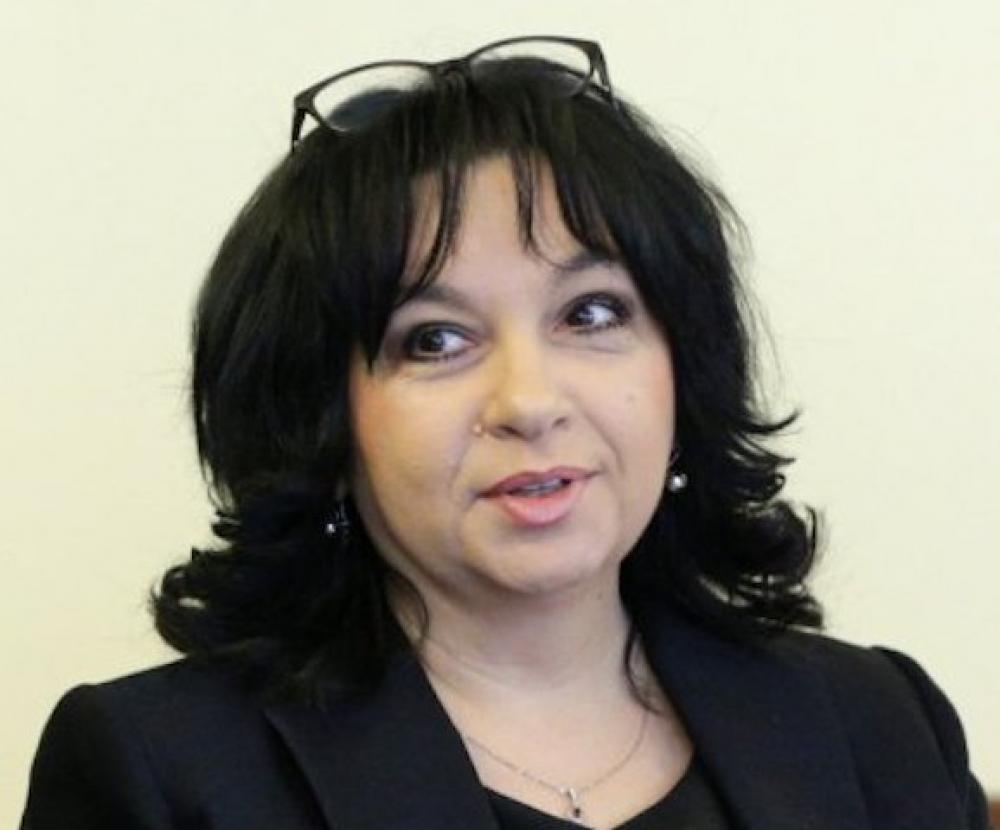 Bulgaristan Enerji Bakanı istifa etti