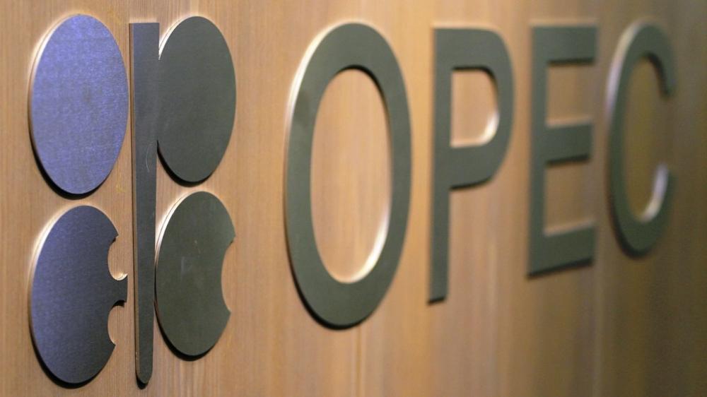 OPEC Nisan'da petrol üretimini artırdı