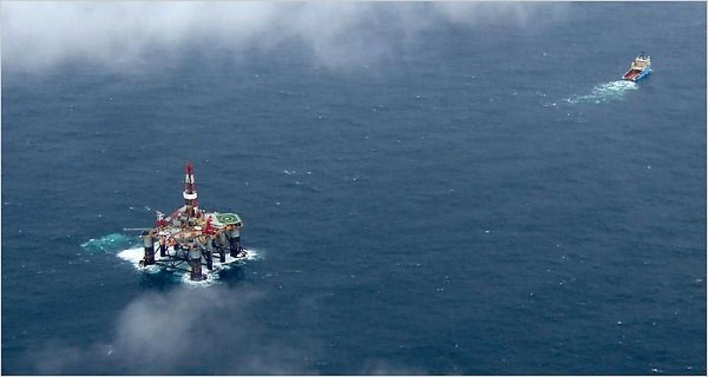 ExxonMobil Guyana'da petrol keşfetti