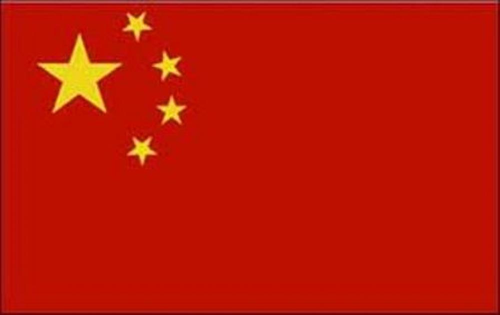 Çin Temmuz'da enerji üretimini % 6 arttırdı