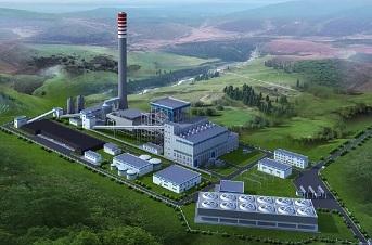 İzdemir Enerji Santrali için acele kamulaştırma