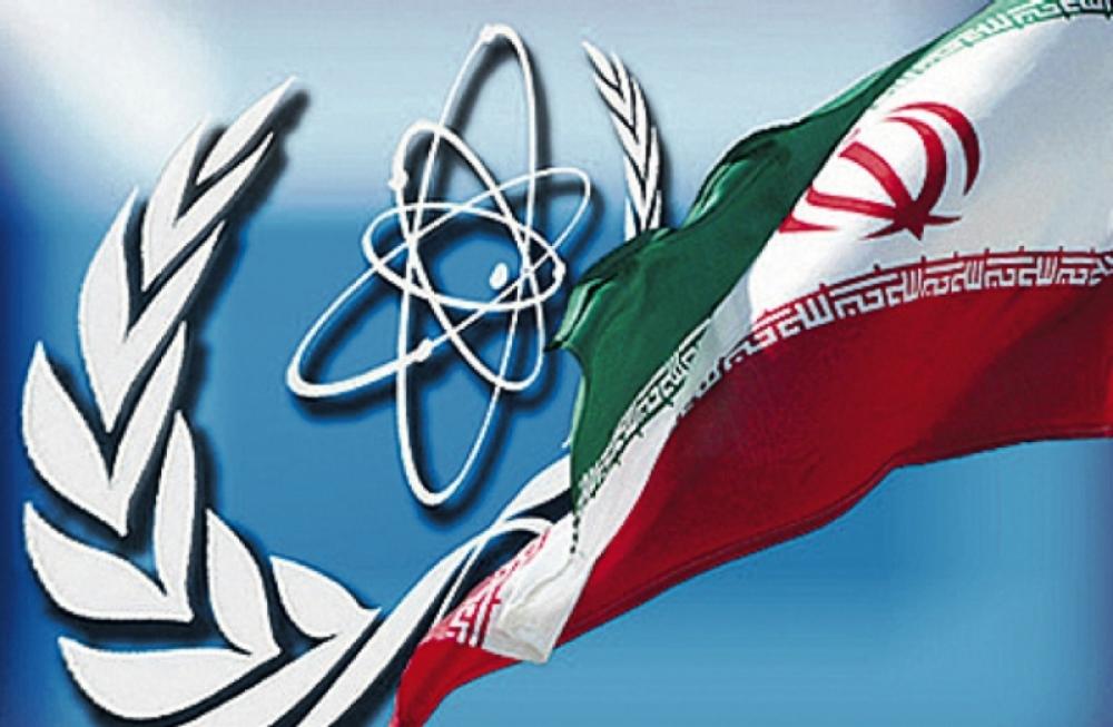 İran'dan nükleer enerjide bir adım daha
