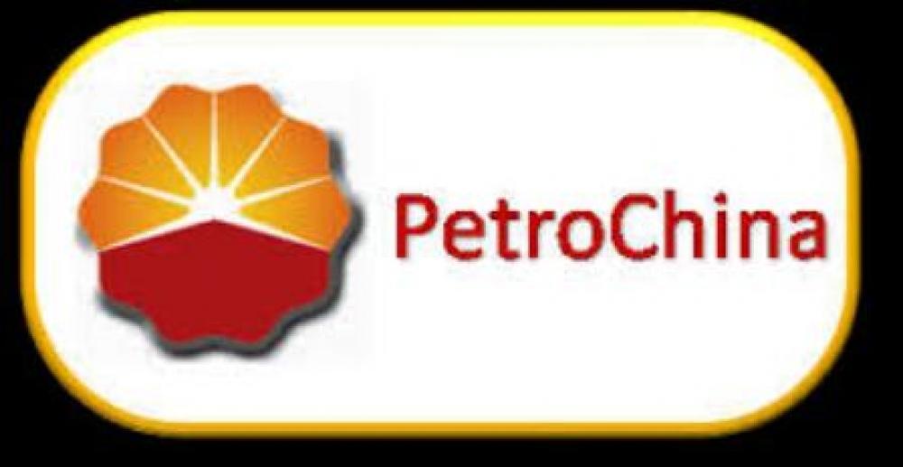 PetroChina kaya gazı üretimini %40 arttırdı