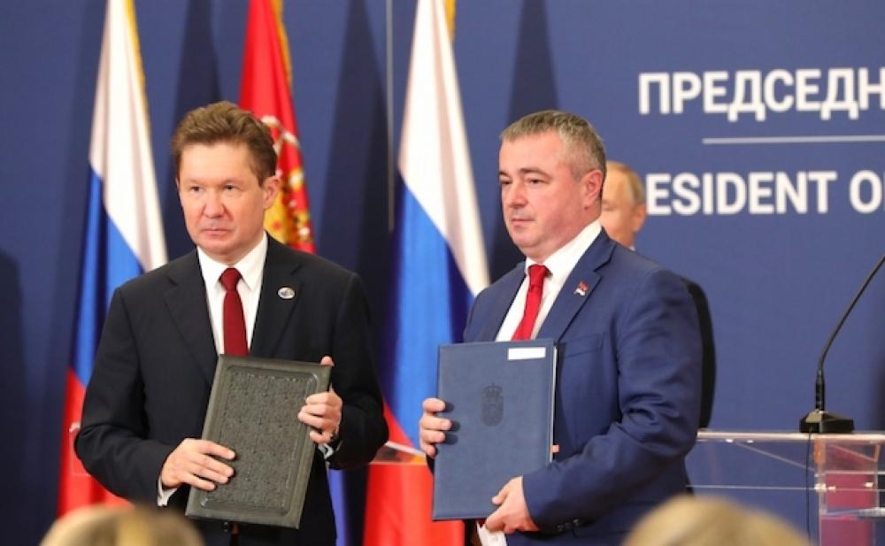 Sırbistan gaz depolama kapasitesini arttıracak