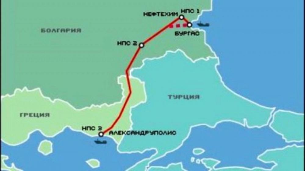 Türkiye'ye Ukrayna üzerinden gaz tedariği sona erecek