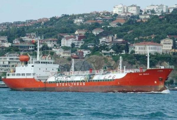 LPG gemisi DP Orion Demirören`e satıldı
