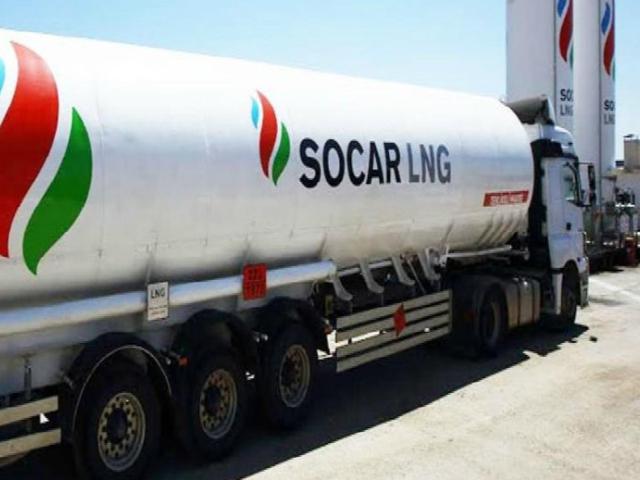 SOCAR Dağıtım, SOCAR LNG'deki hisselerini Naturelgaz'a devrediyor