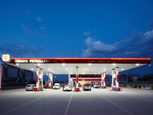 Kayseri Talas'ta benzinlik arsası satılacak