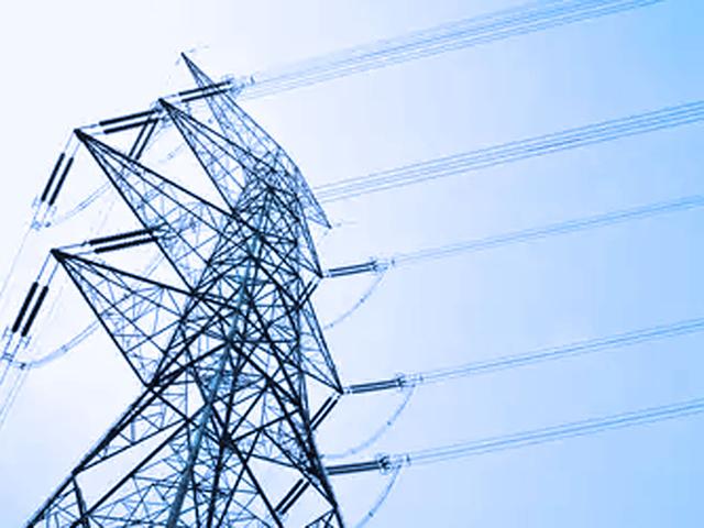 Spot elektrik fiyatı 22.09.2020 için 296.97 TL