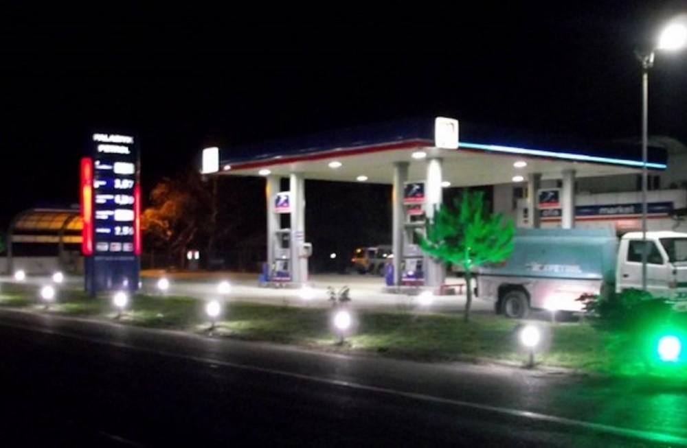 KalYak, fuel oil ve gazyağına zam geldi