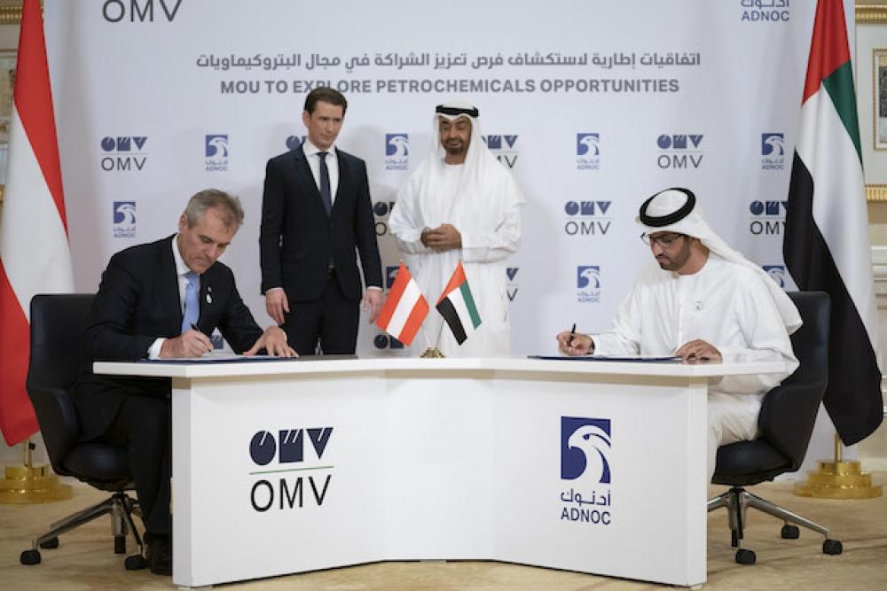 OMV ve ADNOC petrokimyada işbirliği yapacak