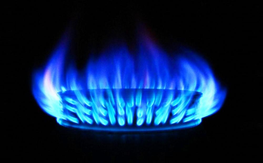 EPDK 4 şirkete doğalgaz lisansı verdi