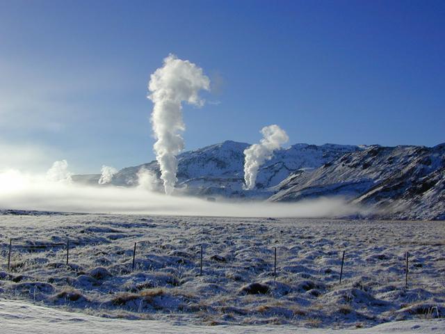 Kırşehir'de bir adet jeotermal alan ihale edilecek