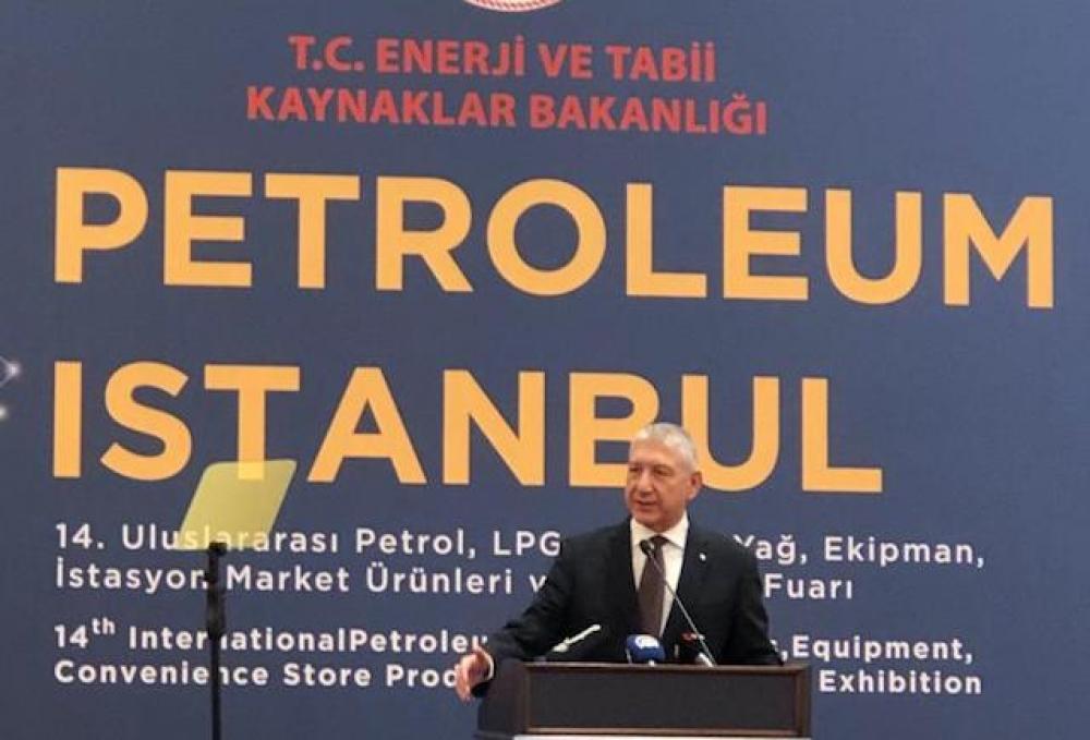 Şiper: EPDK ticari ilişkileri düzenlememeli