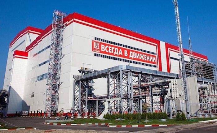 Lukoil Krasnodar kojenerasyon santralini yenileyecek