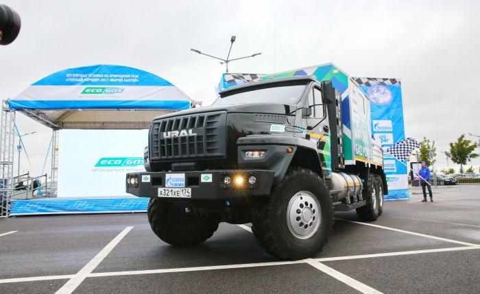 Doğalgazlı araçlar rallisi Türkiye'den start alacak