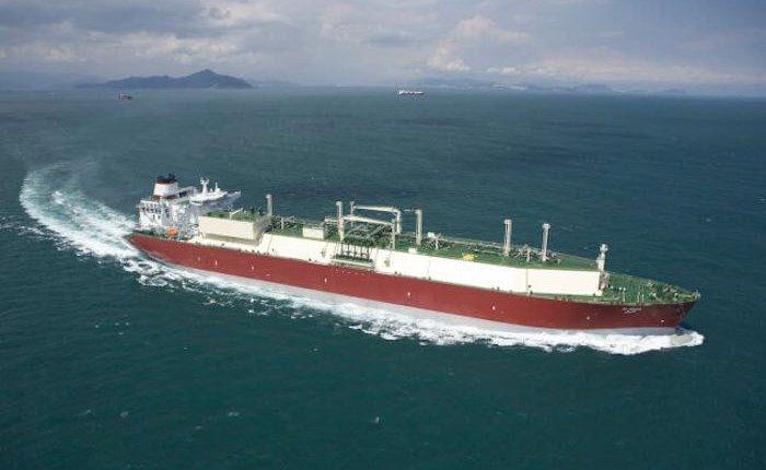 Türkiye Katar'dan ilk devasa LNG kargosunu teslim aldı