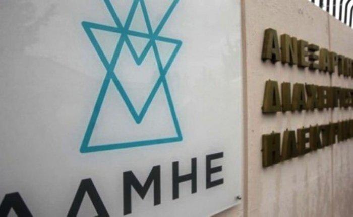 Yunanistan elektrik iletimde özelleştirmeye devam edecek