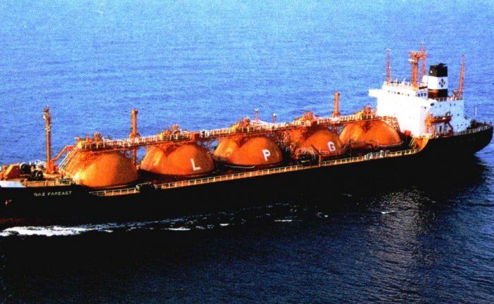 İran borsada 70 bin ton LPG sattı