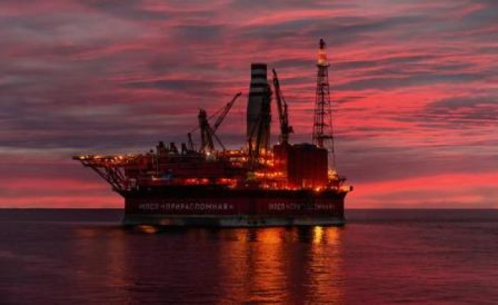 Almanya'ya petrol ithalatı yüzde 4 azaldı