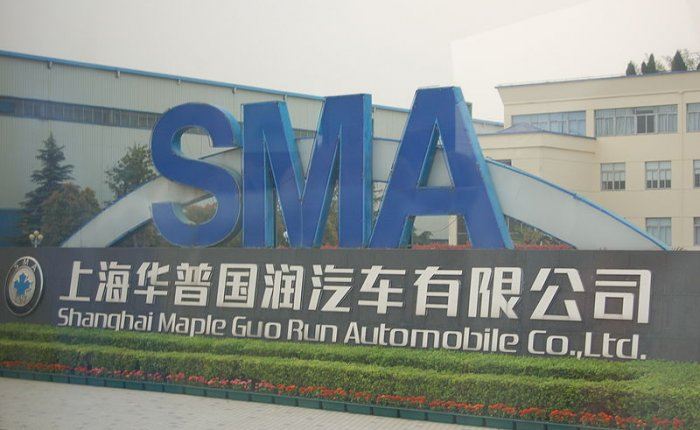 LG Chemical ve Shangai Maple ortak araç pili üretecek